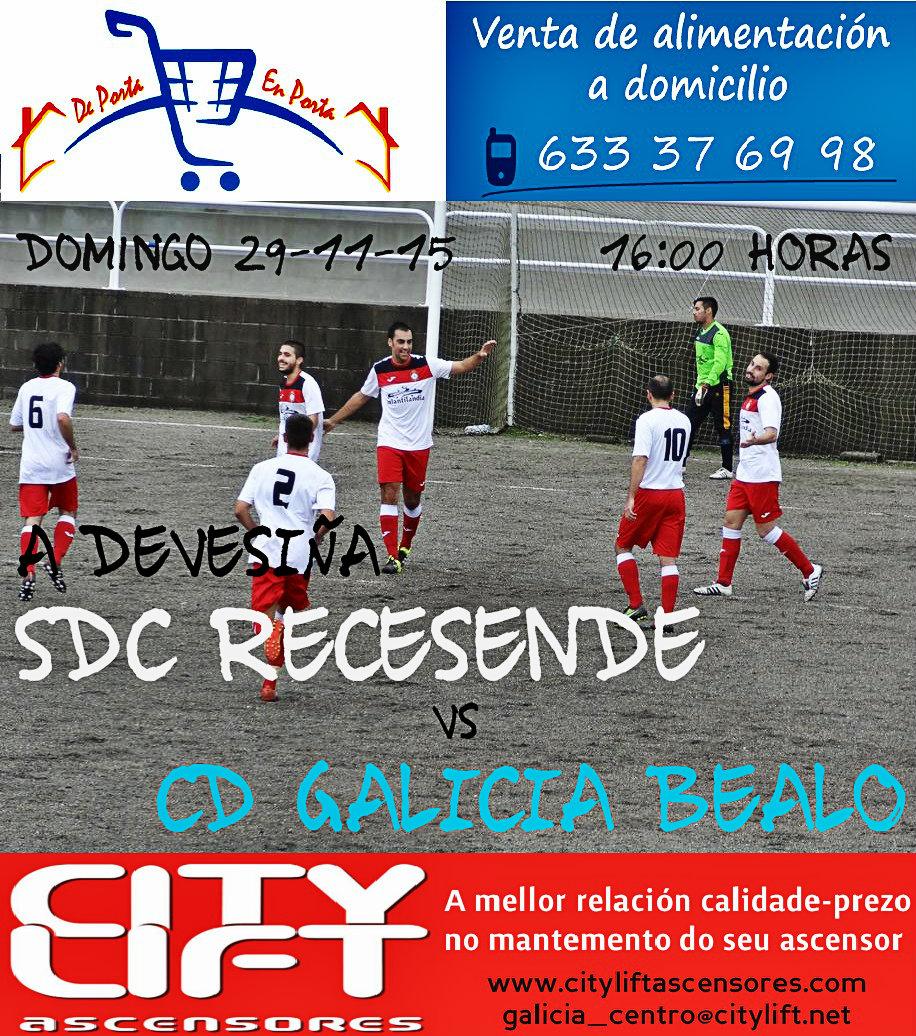 DSC09124